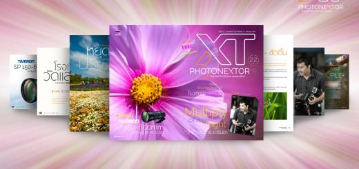 XT22_PROMOTE_Complete