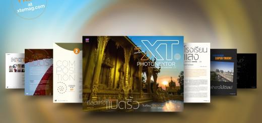 XT26_Promote