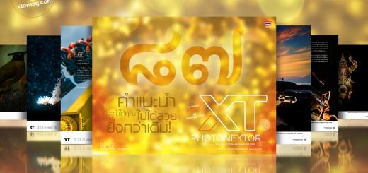 XT28_PROMOTE