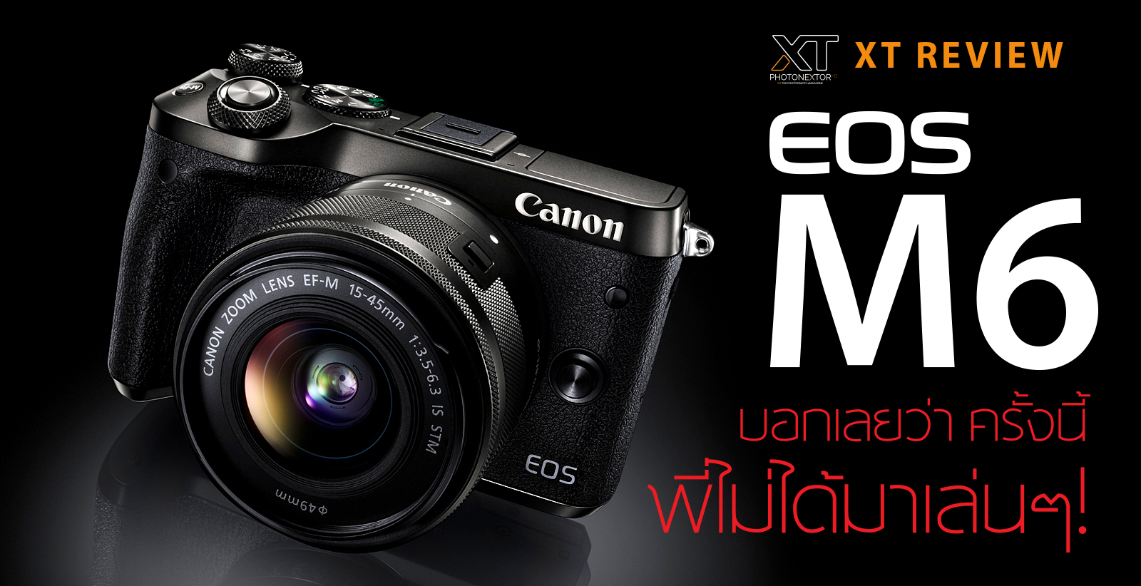 Learn These ไฟล์ Raw Eos M {Swypeout}