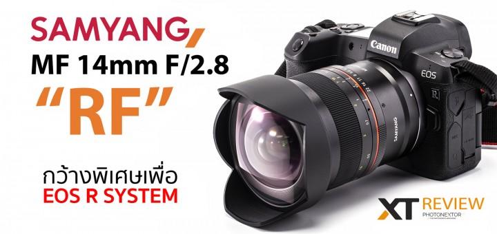 Samyang 85_New Cover